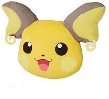 Pokemon 14'' Raichu Banpresto Prize Plush Pillow Anime Manga NEW