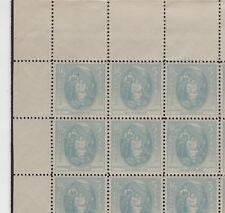 U.S. STAMP #796 -- 5c VIRGINIA DARE --  SHEET OF 48 -- 1937 -- MINT