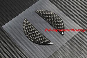 For Nissan 350Z Z33 370Z Z34 Carbon Fiber Front Emblem Logo Decal Insert Filler