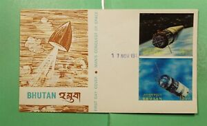DR WHO 1970 BHUTAN FDC SPACE 3-D IMPERF COMBO CACHET  g11381