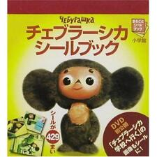 Cheburashka sticker book