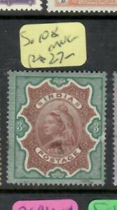 INDIA (P1706B)  QV   3R  SG 108    MNG