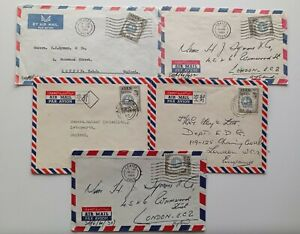 L8291 ADEN  LOT OF 5 AIR MAIL COVERS (SEE PICS)
