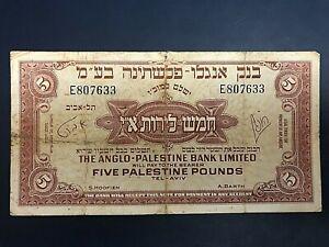 Israel Anglo-Palestine Bank Ltd 5 Palestine Pounds Lirot 1948, Rare, P-16