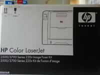 HP Q3656A Color Laserjet 220v 3500/3700 series Image fuser kit