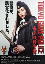 Tokyo Gore Police 2008 B Yoshihiro Nishimura Mini Movie Poster Chirashi Japan B5