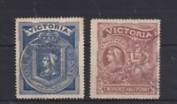 V144) Victoria 1897 Charity set, the 1d CTO, the 2½d with indistinct cds