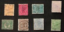 Queensland 1890 - 98 Mixed Lot of 8 Stamps