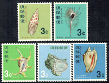 Ryukyu 1967 SC 157-61 - Ocean Coral Reef Seashell Series - 5V - MNH