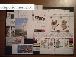 BULGARIA 2013 COMPLETE YEAR-SET, 33 STAMPS &  9 SOUVENIR SHEETS, MNH, NEW!!!