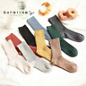 5 Pairs Women 90% Wool Cashmere Socks Casual Solid Thick Warm Soft Boot Winter