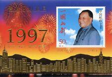 STAMP / TIMBRE DE CHINA / CHINE NEUF BLOC N° 89 ** DENG XIAOPING COTE ++ 85 €