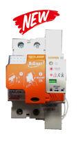 Restart Gewiss D4817R interruttore differenziale a riarmo automatico EX 94817R