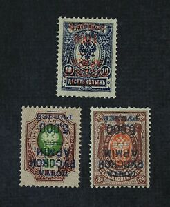 CKStamps: Russia Stamps Collection in Turkish Scott#242a 251a 252a Mint H OG