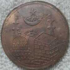 1818 makka madina ukl  east india company 2 two anna BIG palm coin