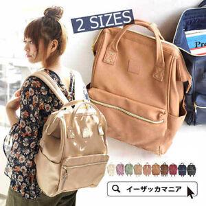 Anello Fashion Women Lady Handbag School PU Leather Backpack Student Rucksack