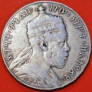 1 Birr 1897 EE Menelik II Talero Paris Ethiopia D338