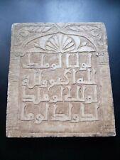 VERT NICE. UNIQUE ANCIENT SPANISH AL ANDALUS ISLAMIC MARBLE. MUSEUM