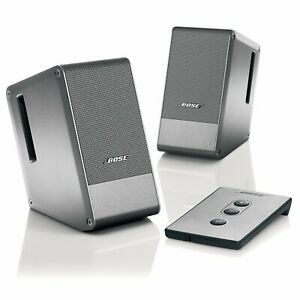 Bose Computer Musicmonitor Silver
