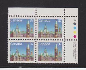 1987 Canada SC# 1163 UR - Domestic First-Class Rate - Plate Block M-NH # 3106b