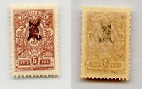 Armenia 🇦🇲 1919 SC 94 mint black Type C. rtb5368