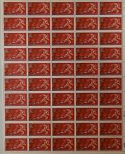 US SCOTT 2247 PANE OF 50  PAN AMERICAN GAMES STAMPS 22 CENT FACE  MNH