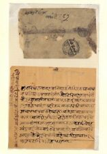AX172 NEPAL Early Native Cover & Letter ex ASIA Collection INTAGLIO POSTMARKS