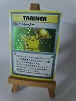 Handmade Proxy Pokemon Card No. 1 Pikachu in Holo