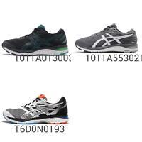 Asics Gel-Cumulus 4E Extra Wide 18 / 20 / 21 Mens Running Shoes Runner Pick 1