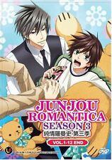 DVD Junjou Romantica Season 3 ( Vol. 1-12 End ) Complete Box Set *ENGLISH SUB*