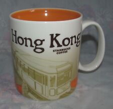 2012 STARBUCKS Collectors Series Hong Kong Coffee Mug 16oz