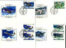 4 FDC USSR 1979 year- Aircraft