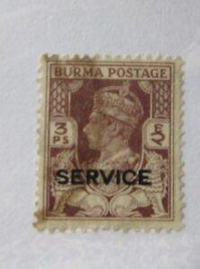 1946 Burma SC #O28 with Overprint  used stamp