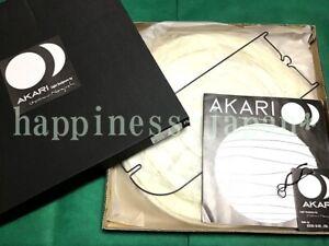Isamu Noguchi AKARI 30D Lamp Shade Metal Frame Only Authentic Light Japan New