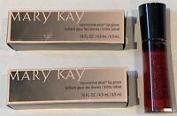 Mary Kay Sparkle Berry Nourishine Plus Lip Gloss Brand New - Lot of 2