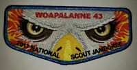 Boy Scout OA 43 Woapalanne 2017 National Jamboree Blue Mylar Border Flap
