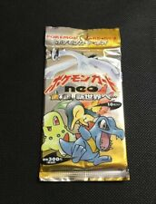 Pokemon Neo Genesis Booster Pack!! Rare Out Of Print! Box Pulled Fresh! Sealed!