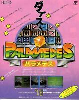 Palamedes Famicom FC 1990 JAPANESE GAME MAGAZINE PROMO CLIPPING