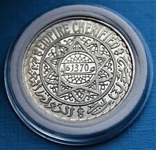 5 Francs  - 1951 (1370) - Maroc / Empire Chérifien - Prooflike  (Rare)