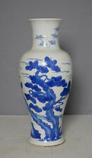 Chinese  Blue and White  Porcelain  Vase  With  Mark     M2417