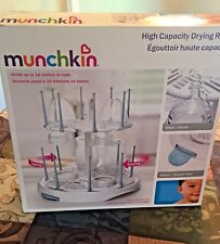 Munchkin High Capacity Drying Rack New