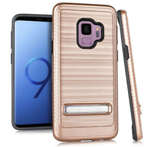 For Samsung Galaxy S9 - HARD HYBRID BRUSHED KICKSTAND ARMOR CASE COVER ROSE GOLD