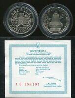UKRAINE 200,000 KARBOVANTSIV 10th CHERNOBYL DIASTER 1996 COIN W/CERTIFICATE UNC