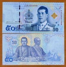 Thailand, 50 Baht, ND ( 2018), P-New, S-Prefix, UNC > Scarce REPLACEMENT