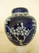 Chinese hand painted Blue & White Prunus ginger jar ref 2