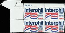 1632, Dramatic Fold Over ERROR Plate Block 13¢ Interphil MNH - Stuart Katz