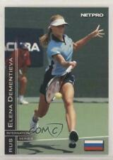 ELENA DEMENTIEVA 2003 NETPRO ROOKIE CARD #22! INTERNATIONAL SERIES RUS