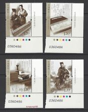 CHINA 2018-13 Imprint BR Ancient Chinese science and works stamps 中国古代科学家和著作