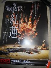 the GazettEthe [GUREN  -crimson lotus flower-] promoPOSTER Japan LIMITED!!