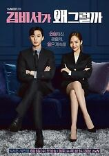 What's Wrong With Secretary MIss Kim?  NEW    Korean Drama - GOOD ENG SUBS